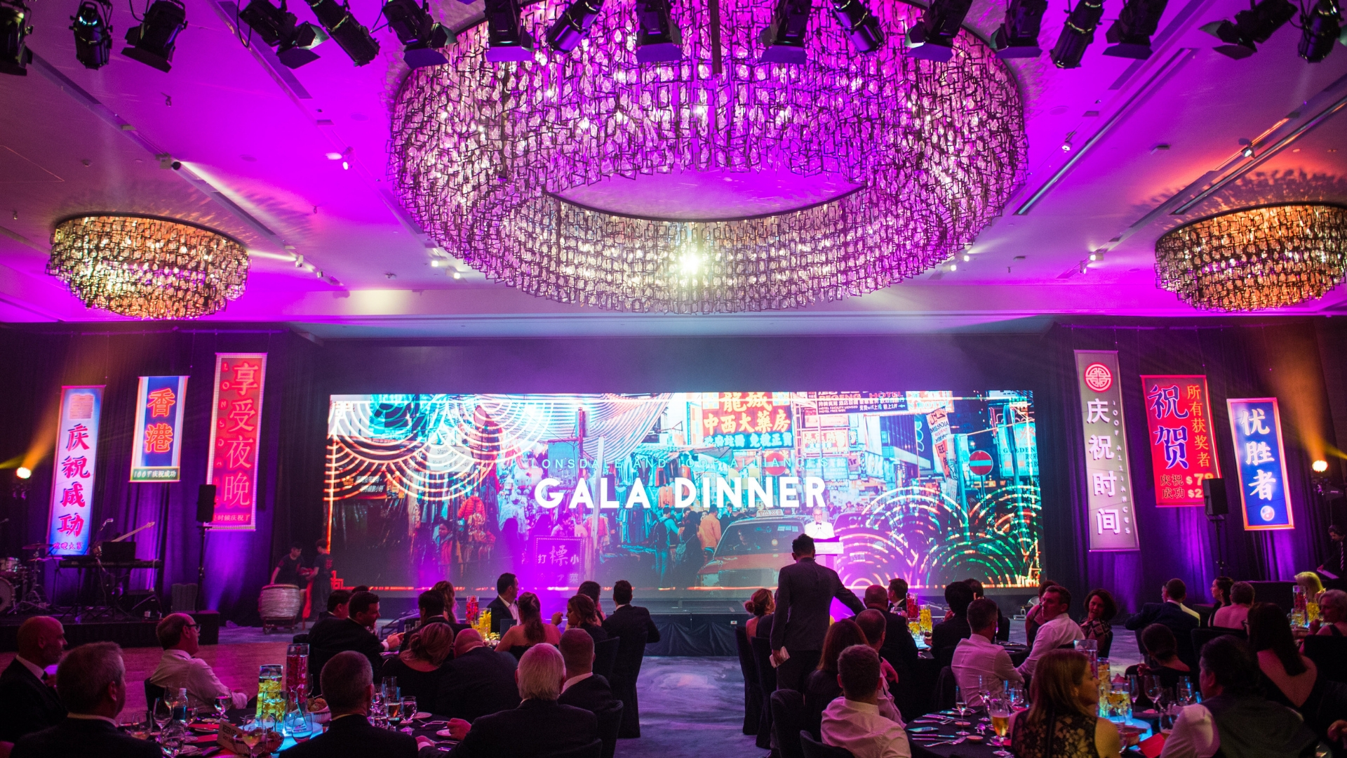 cievents hosting a gala dinner