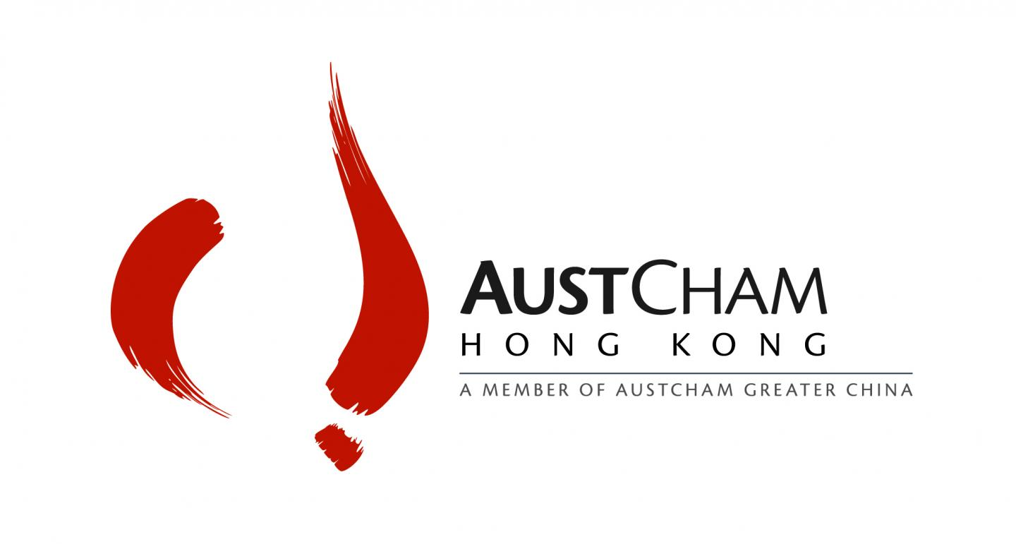 AustCham Hong Kong is a proud client of cievents