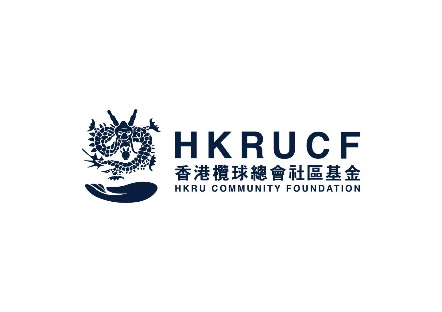 HKRUCF is a proud client of cievents